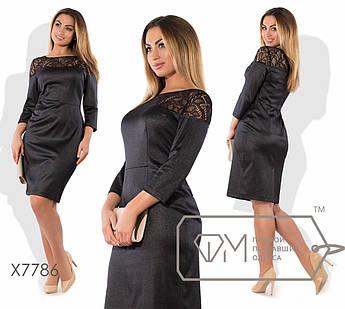 88330cd075d Фабрика Моды — Коктейльные платья по низкой цене от прямого ...