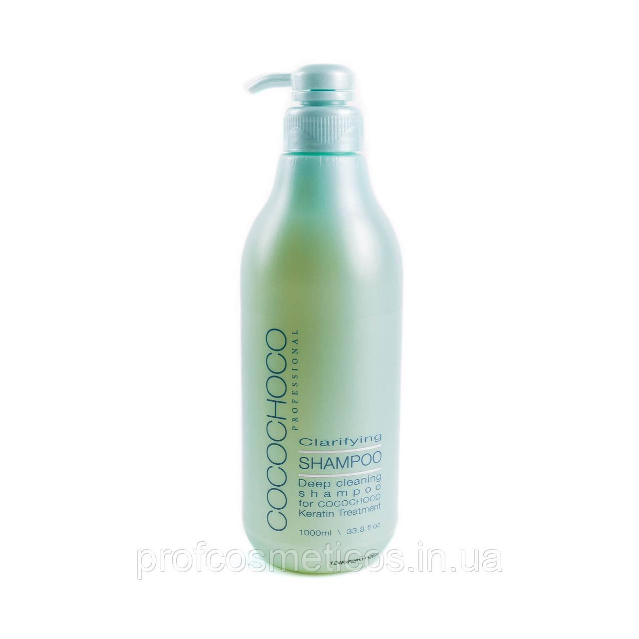 Шампунь глубокой очистки Cocochoco Clarifying Shampoo, 1000 мл