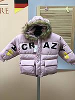 Модная зимняя куртка с капюшоном Crazy  , Mega Sale -25% off, размеры : 100см,110см,120см,90см