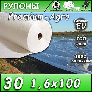 Агроволокно 30 белый 1,6*100