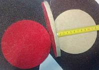Фетр липучка d125 мм 10 мм толщиной круг полировальный