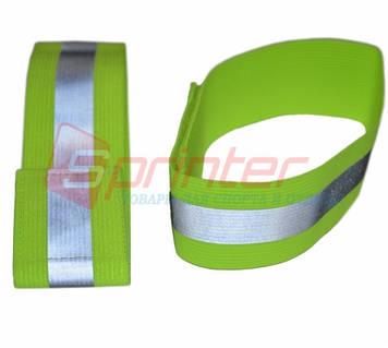 Светоотражающая лента на ноги/руки FG-11