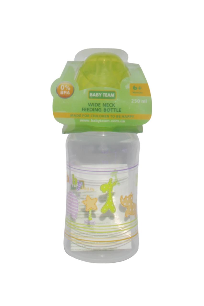 Бутылочка  для кормления с широким горлом с силиконовой  соской, 250 мл Baby Team