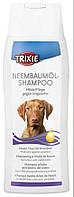 Trixie TX-2942 Neem Tree Oil Shampoo шампунь для собак з маслом дерева ним 250мл