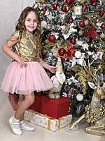 Розовая  пышная фатиновая  юбка  для девочки