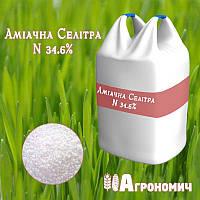 Аміачна селітра | Литва | 34,4 % Азоту, фото 1