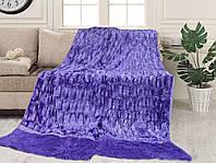 Плед короткий ворс двусторонний - Норка - Фиолетовый