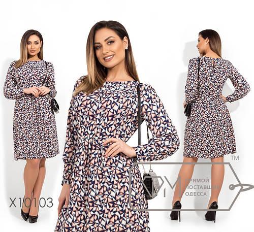 253c3c81b39 Фабрика Моды — Летние платья и сарафаны по низкой цене от прямого  поставщика ФМ Одесса