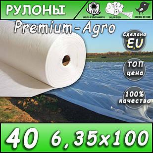 Агроволокно 40 белый 6,35*100