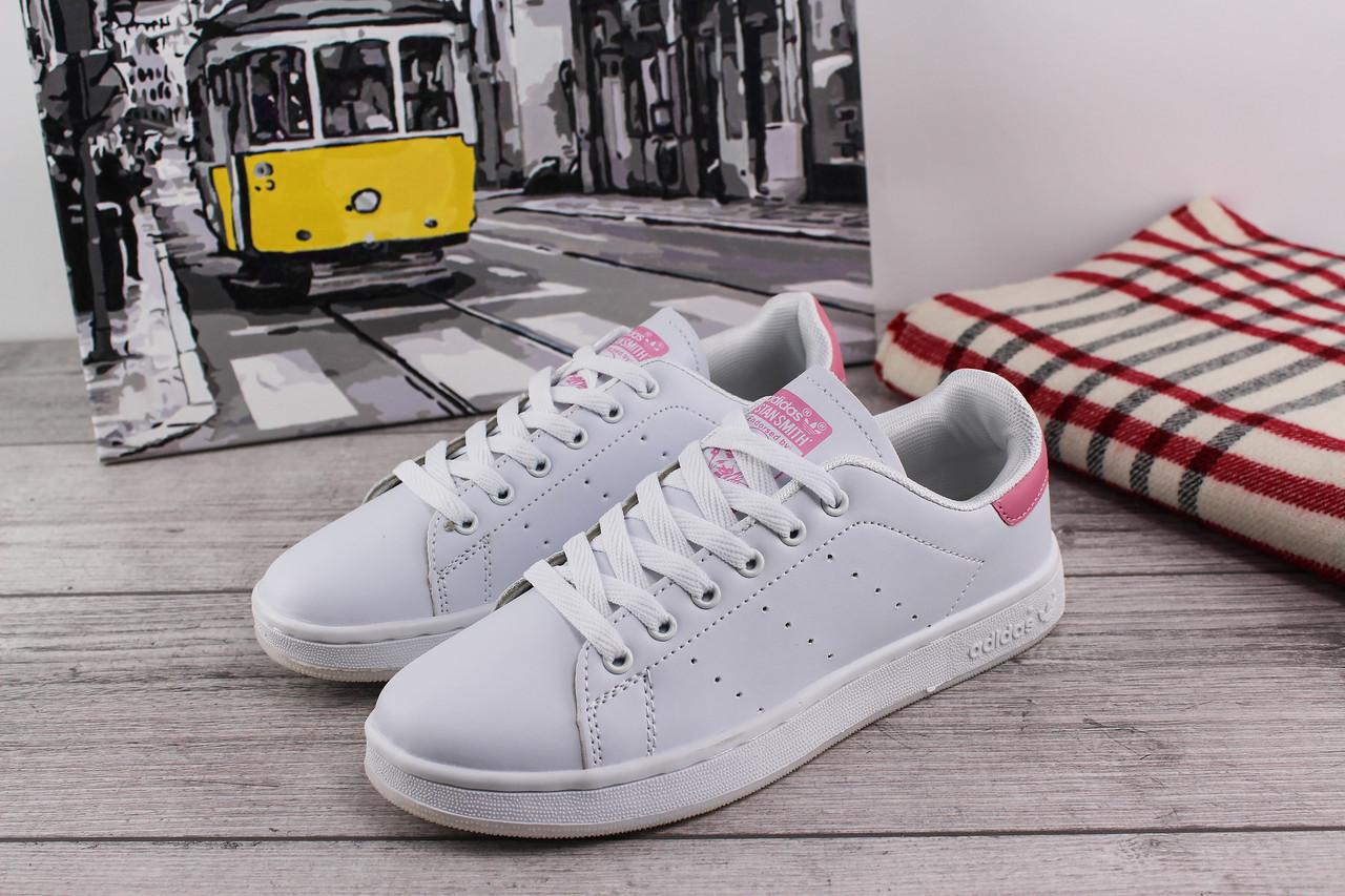 Женские кроссовки Adidas Superstar Stan Smith (Адидас Суперстар Стэн Смит) - подростковые, кеды, белые