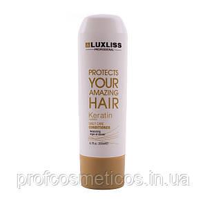 Кондиционер для волос ЛЮКСЛИС Daily Care200мл
