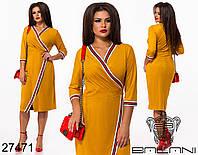 Замшевое женское платье на запах с 48 по 58 размер, фото 1