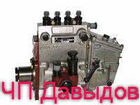 """Топливный насос ТНВД МТЗ-80 Д-240 4УТНИ-1111005 """"ММЗ"""""""
