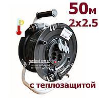 Удлинитель катушка Bemis 50 м  2х2.5 мм с теплозащитой, фото 1