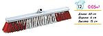 Универсальная щетка 60 см для подметания помещений и внешних территорий MF 379