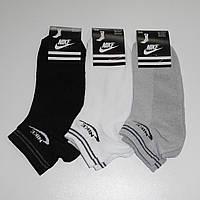 Мужские носки Nike - 6.50 грн./пара (короткие, сетка), фото 1
