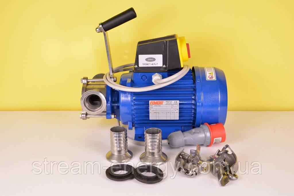 Импеллерный насос T40 - 5.3 м3/ч, 380В