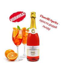 Шампанское (вино) розовое Spritz Cocktail Fiorelli Италия 750 мл