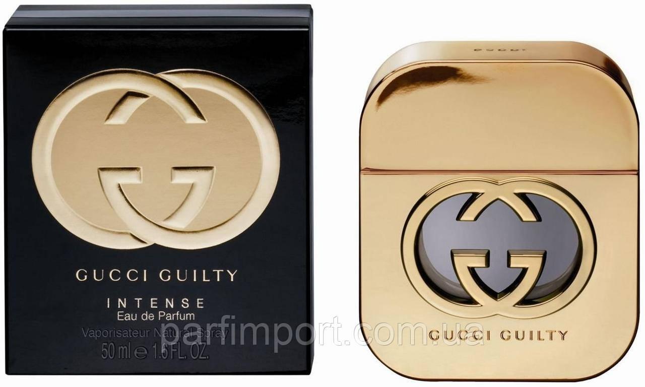 GUCCI GUILTY INTENSE EDP 50 ml  парфюмированная вода женская (оригинал подлинник  Италия)