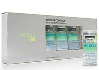 Matrigen Двухфазные ампулы Matrigen BI PHASE Control Fluid Relax & Moisture EGFМатриджен, фото 1