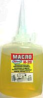 Масло технічне 40 г, фото 1