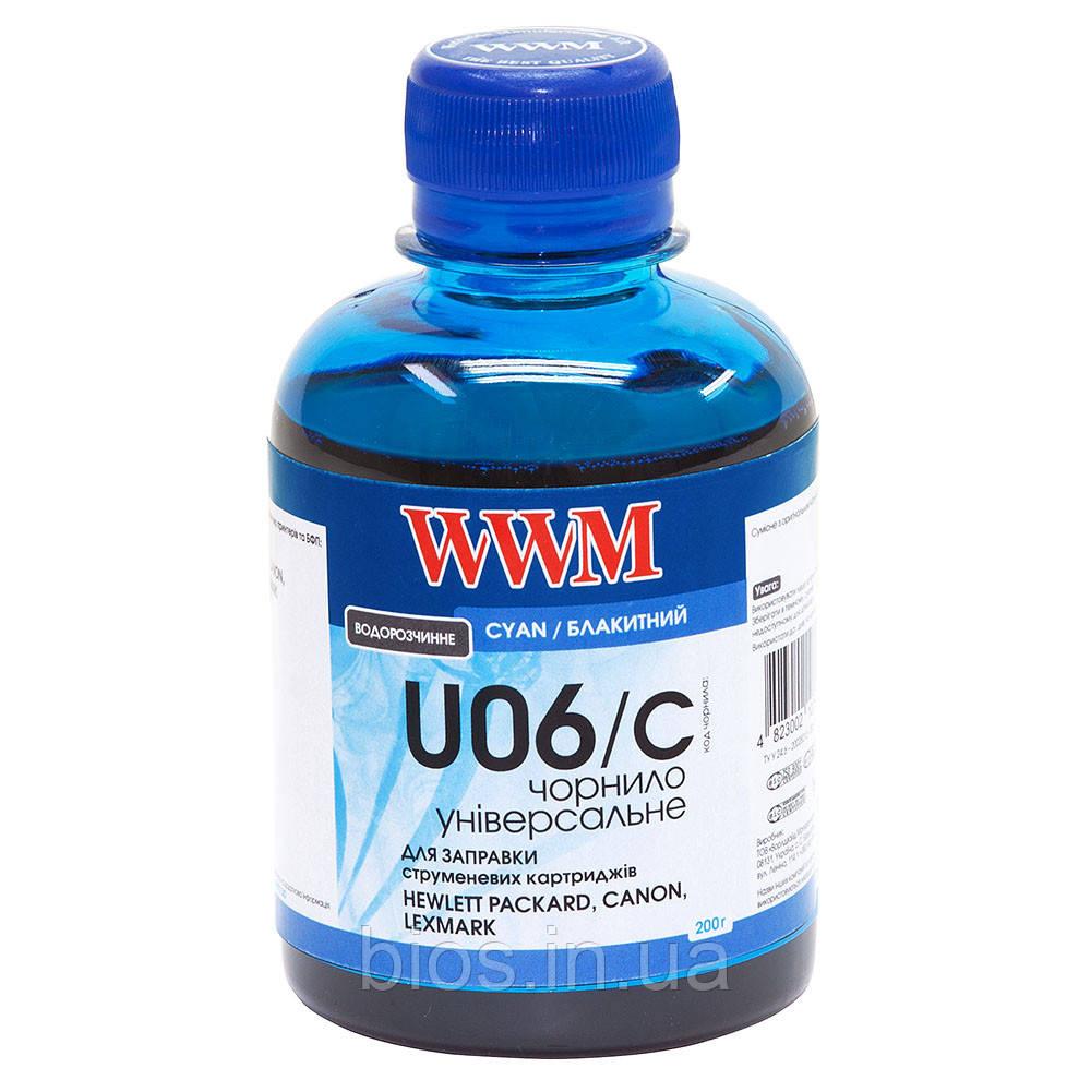 Чорнило U06/C (200 г) Universal CANON/HP/LEXMARK/XEROX (Cyan)