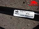 Стабилизатор поперечной устойчивости ВАЗ 2101, 2102, 2103, 2104, 2105, 2106, 2107 (ОАТ-ВИС). 21010-290601000, фото 4