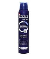 Антиперспірант DEONICA For Men Nature Protection 200 мл спрей (4600104030079)