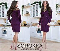 Платье женское ОДР353, фото 1