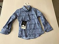 Сорочка нарядна для хлопчика