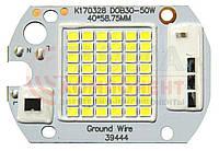 Светодиодная матрица для прожектора с IC драйвером 50 Вт, 6000К, 220 В