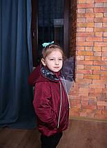 Осенняя, демисезонная, весна-осень детская куртка с капюшоном бордовая Новинка Топ продаж 2019-2020, фото 2