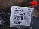 Амортизатор ВАЗ 2101, 2102, 2103, 2104, 2105, 2106, 2107 передний со втулкой масляный (RIDER). 2101-2905402-01, фото 4