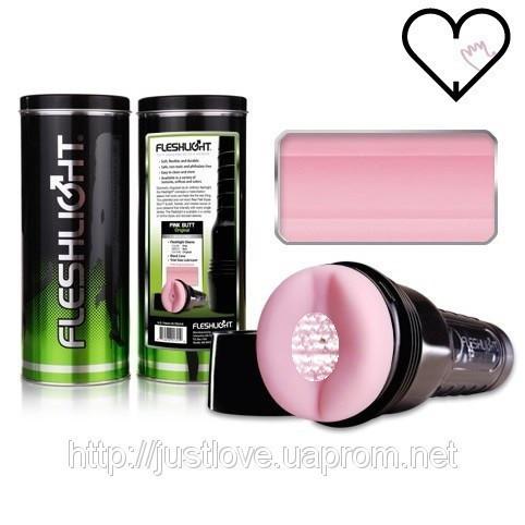 Fleshlight мастурбаторы Pink Butt Original  оригинальная попка