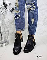 Ботинки с ремешками , фото 1