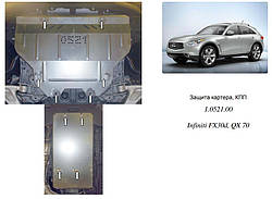 Защита двигателя, кпп,  радиатора Infiniti QX 70  2013