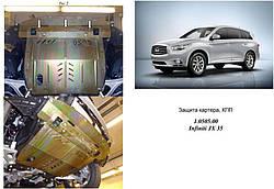 Защита двигателя и кпп  радиатора Infiniti JX 35 2013