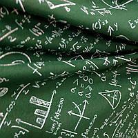 Ткань для штор Геометрия зеленый 280 см (373041)