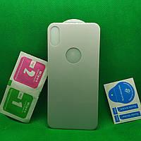 IPhone XS Изогнутое 5D защитное стекло Заднее Белое