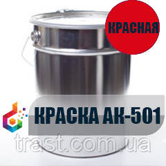 Краска для дорожной разметки АК-501 Красная