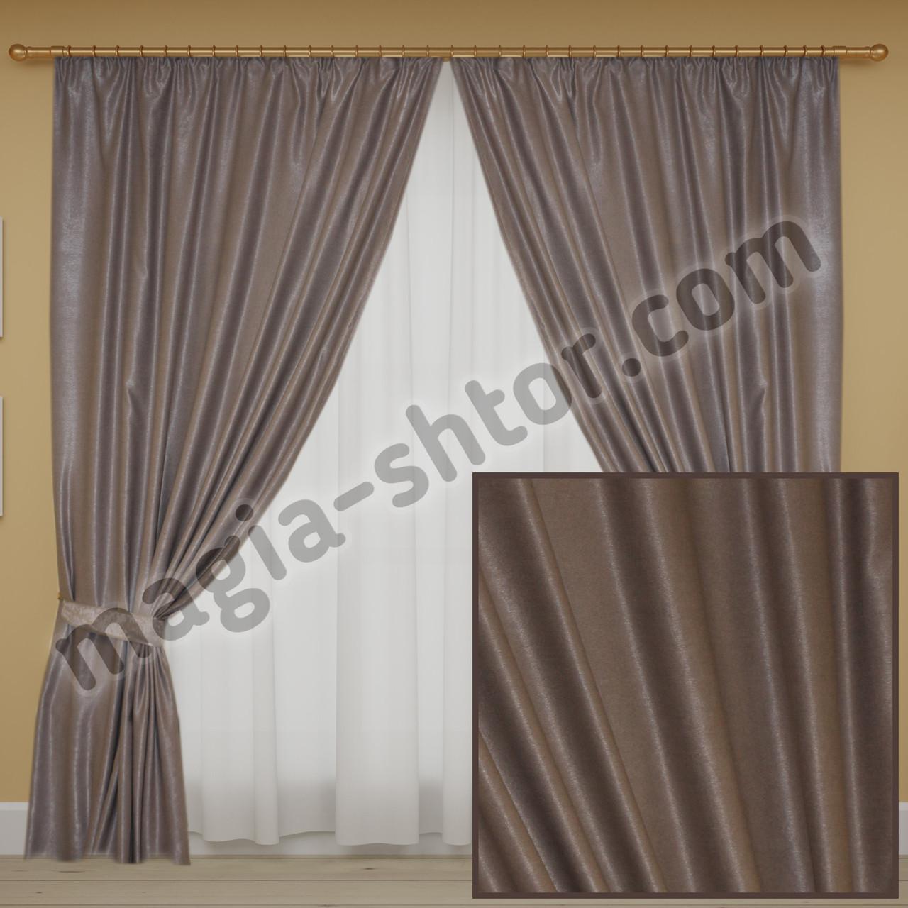 Готовые шторы софт. Цвет серый.