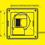 Потолочный вентилятор для офиса Домовент ВНЛ 100 (Украина), фото 3