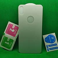 IPhone XS MAX Изогнутое 5D защитное стекло Заднее Белое