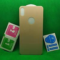 IPhone XS MAX Изогнутое 5D защитное стекло Заднее Золотое