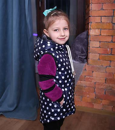 Жилетка Детская Жилет для девочки Детский жилет купить Новинка 2019 Топ продаж  , фото 2