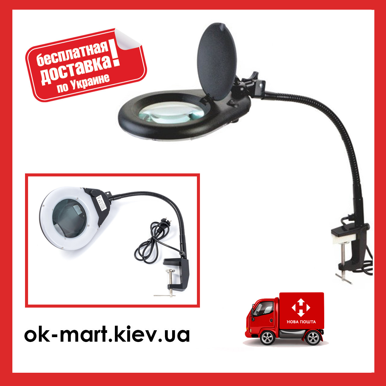 Лампа-лупа с LED подсветкой ZD-129B, 5-и кратное увеличение, линза -130мм , фото 1
