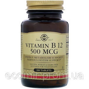 Витамин B12, Solgar (500 мкг/ 100 табл)