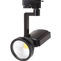 Светодиодный трек светильник  7W  Horoz HL823L