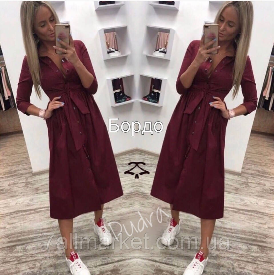 26c550a4ff2 Платье-халат женское под поясок