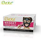Магнитная маска для лица Magnetic Mask Dexe 100 g, фото 4